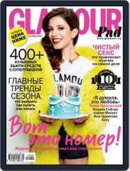 Glamour Russia (Digital) Subscription August 12th, 2014 Issue