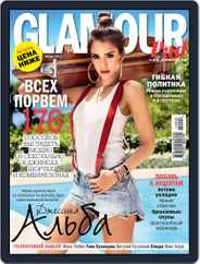 Glamour Russia (Digital) Subscription July 14th, 2014 Issue