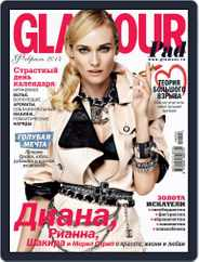 Glamour Russia (Digital) Subscription January 13th, 2014 Issue