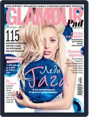 Glamour Russia (Digital) Subscription December 16th, 2013 Issue
