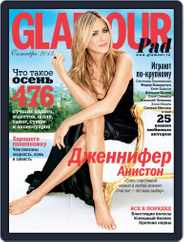 Glamour Russia (Digital) Subscription October 1st, 2013 Issue