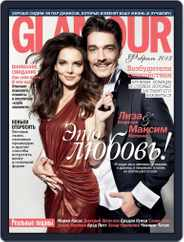 Glamour Russia (Digital) Subscription January 21st, 2013 Issue