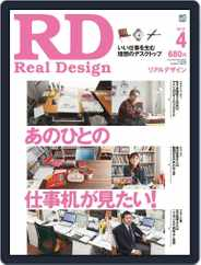Real Design Rd リアルデザイン (Digital) Subscription February 29th, 2012 Issue