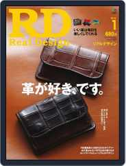 Real Design Rd リアルデザイン (Digital) Subscription November 15th, 2011 Issue