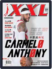 XXL Basketball (Digital) Subscription January 20th, 2020 Issue