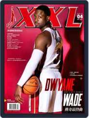 XXL Basketball (Digital) Subscription April 9th, 2019 Issue