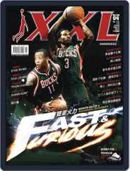 XXL Basketball (Digital) Subscription April 2nd, 2013 Issue