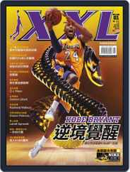 XXL Basketball (Digital) Subscription January 3rd, 2013 Issue