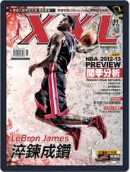 XXL Basketball (Digital) Subscription November 7th, 2012 Issue