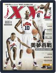 XXL Basketball (Digital) Subscription August 7th, 2012 Issue