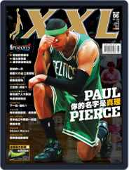 XXL Basketball (Digital) Subscription June 1st, 2012 Issue