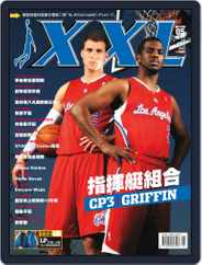XXL Basketball (Digital) Subscription May 4th, 2012 Issue