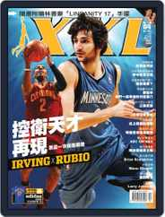 XXL Basketball (Digital) Subscription April 9th, 2012 Issue