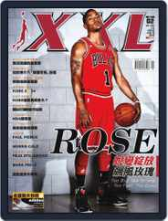 XXL Basketball (Digital) Subscription January 31st, 2012 Issue