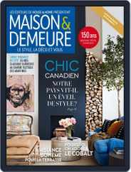 Maison & Demeure (Digital) Subscription July 1st, 2017 Issue