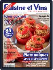 Cuisine Et Vins De France (Digital) Subscription August 19th, 2014 Issue