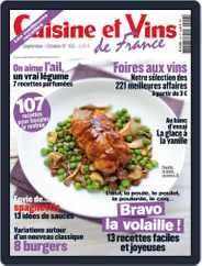 Cuisine Et Vins De France (Digital) Subscription August 20th, 2013 Issue