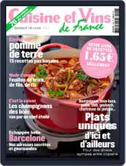 Cuisine Et Vins De France (Digital) Subscription October 10th, 2012 Issue