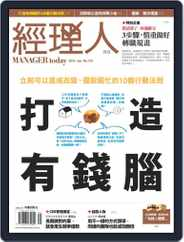 Manager Today 經理人 (Digital) Subscription December 30th, 2015 Issue