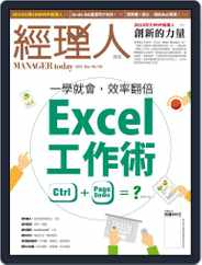 Manager Today 經理人 (Digital) Subscription December 1st, 2015 Issue