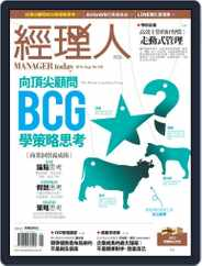 Manager Today 經理人 (Digital) Subscription July 31st, 2015 Issue