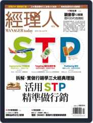 Manager Today 經理人 (Digital) Subscription October 1st, 2014 Issue