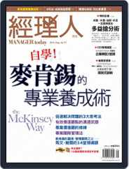 Manager Today 經理人 (Digital) Subscription August 1st, 2014 Issue