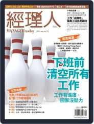 Manager Today 經理人 (Digital) Subscription May 30th, 2014 Issue