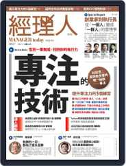 Manager Today 經理人 (Digital) Subscription June 29th, 2012 Issue