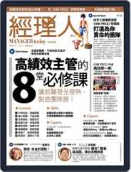 Manager Today 經理人 (Digital) Subscription March 1st, 2012 Issue