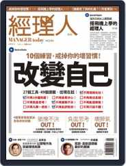 Manager Today 經理人 (Digital) Subscription December 29th, 2011 Issue