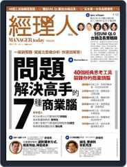 Manager Today 經理人 (Digital) Subscription September 30th, 2011 Issue