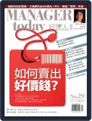 Manager Today 經理人 (Digital) Subscription March 30th, 2007 Issue