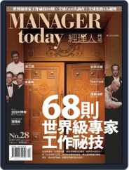 Manager Today 經理人 (Digital) Subscription March 5th, 2007 Issue
