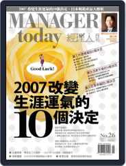 Manager Today 經理人 (Digital) Subscription December 27th, 2006 Issue
