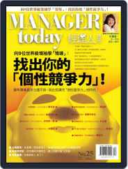 Manager Today 經理人 (Digital) Subscription November 28th, 2006 Issue