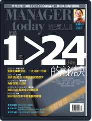 Manager Today 經理人 (Digital) Subscription October 30th, 2006 Issue