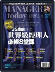 Manager Today 經理人 (Digital) Subscription September 29th, 2006 Issue