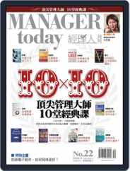 Manager Today 經理人 (Digital) Subscription August 29th, 2006 Issue
