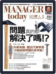 Manager Today 經理人 (Digital) Subscription June 29th, 2006 Issue