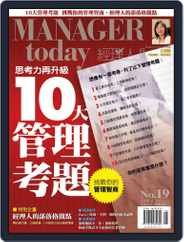 Manager Today 經理人 (Digital) Subscription May 31st, 2006 Issue