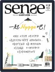 Sense 好/感 (Digital) Subscription October 6th, 2017 Issue