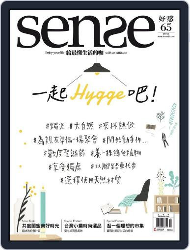 Sense 好/感 (Digital) October 6th, 2017 Issue Cover