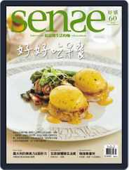 Sense 好/感 (Digital) Subscription June 14th, 2017 Issue