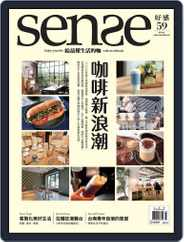 Sense 好/感 (Digital) Subscription April 27th, 2017 Issue