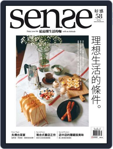 Sense 好/感 (Digital) March 1st, 2017 Issue Cover
