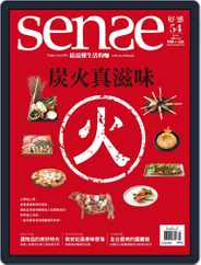 Sense 好/感 (Digital) Subscription October 1st, 2016 Issue