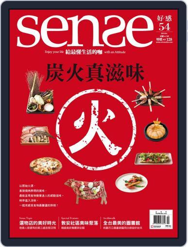 Sense 好/感 (Digital) October 1st, 2016 Issue Cover
