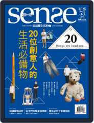 Sense 好/感 (Digital) Subscription September 1st, 2016 Issue