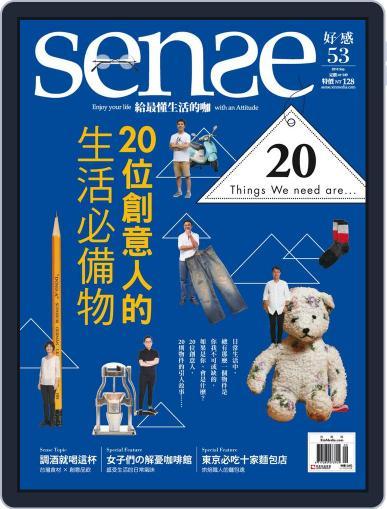 Sense 好/感 (Digital) September 1st, 2016 Issue Cover
